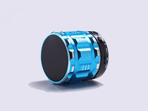Speaker aluminum shell