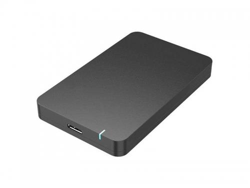 Hard disk box customization